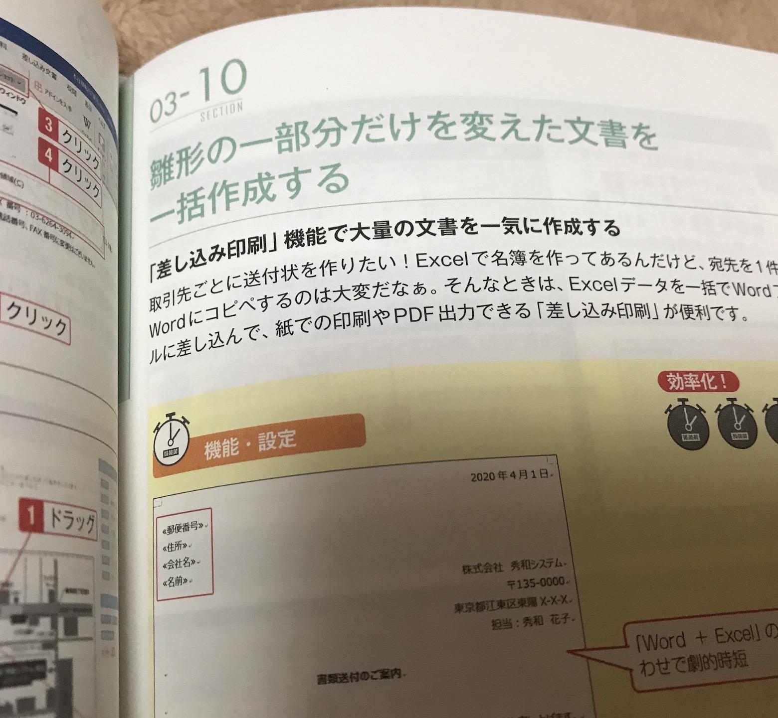 Jitan section03